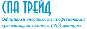 Онлайн каталог на СПА ТРЕЙД ЕООД